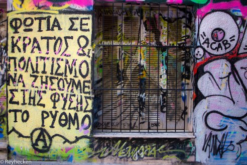 Athènes_04_2018 48